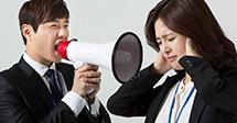 근로기준법 개정 - 직장 내 괴롭힘 방지법 시행에 따른 사례