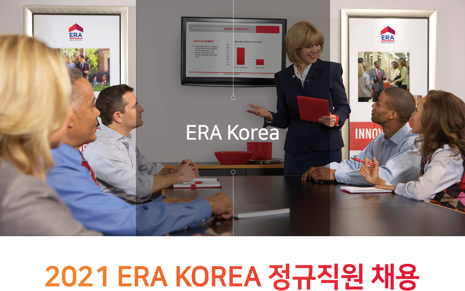 ERA Korea Co.,Ltd. 2021 ERA KOREA 정규직원 채용
