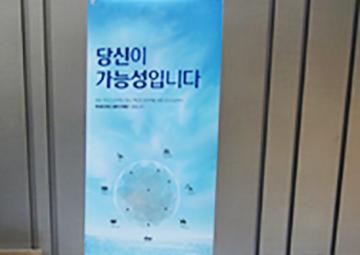 (주)현대미포조선