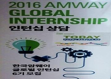 한국암웨이(주)