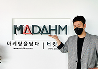 /Interview/2021/04/유재형님. 198x140.png